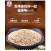 黑藜麦价格_什么地方有供应优惠的黑藜麦