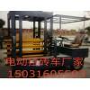 哪里能买到优惠的江苏电动拉砖车|贵州电动拉砖车