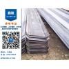 沙田钢板止水带供应商,优质的钢板止水带公司