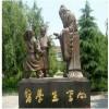 郑州人物玻璃钢雕塑_郑州哪里可以做玻璃钢现代雕塑