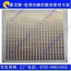 好的汽车LED共晶基板 在深圳哪儿可以买到-出售汽车LED共晶基板35351860357050507070