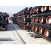 新式的郑州球墨铸铁管 位于郑州具有口碑的郑州球墨铸铁管厂家