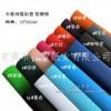 瓦楞纸板批发-优惠的瓦楞纸板产自裕盈纸业