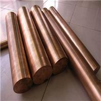 c1020是什么材料 c1020材料 c1020无氧铜