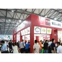 2019上海餐饮连锁加盟展览会