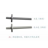 导气嘴/塑料取压嘴连接杆气杆接头加工