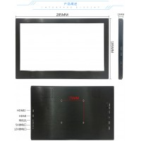 10.1寸显示器铝合金外壳加工