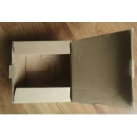 瓦楞纸包装盒加工
