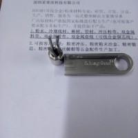 KOVAR(可伐合金)通讯电子4J29、4J42、4J50