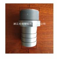 排水泵接头加工