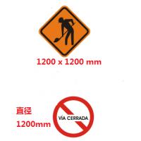 交通标志金属压装模具加工