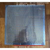 不锈钢冲孔网、不锈钢冲孔板加工