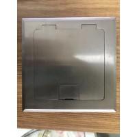 地插式保护盒加工