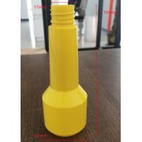 塑料瓶加工