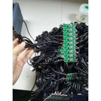 电子后焊加工