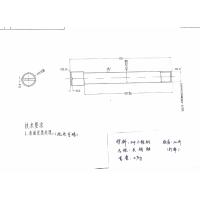 长销轴加工(材料304)