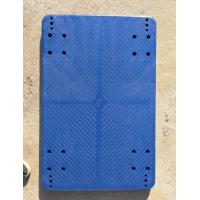 塑料推车板面注塑代工