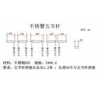 五节不锈管螺纹连接杆加工