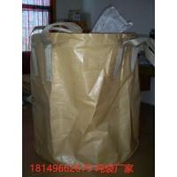 赣州污泥袋吨包/赣州集装吨袋