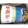 各类印花包装铁桶、有5升、15升、18升、20升等