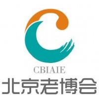 中国养老展2019北京老年护理用品展/北京老年康复展会