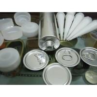 铝管氧化加工