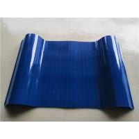 中山840采光板艾珀耐特玻璃钢瓦厂家直供