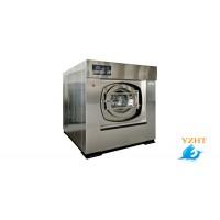 大型全自动洗脱机_海狮洗涤设备_工业洗脱机_工业洗衣机