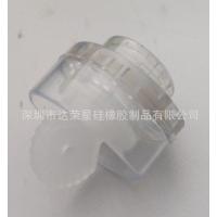 硅胶暖手壶 塑胶盖加工