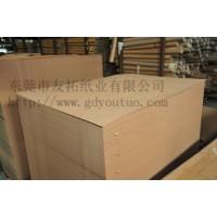 供应300g-350玖龙一等牛卡纸