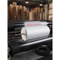 供应80-120g长纤白牛皮纸袋纸