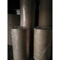 供应40-50g进口单光黄牛皮纸