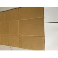 供应进口170-350g日本箱板纸