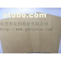 供应双面浅色牛皮纸150-450G
