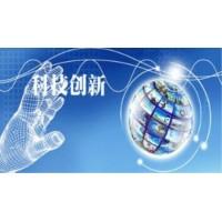 2019北京少儿智能机器人博览会