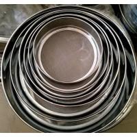 不锈钢粉筛加工