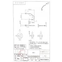 传感器端子插针加工