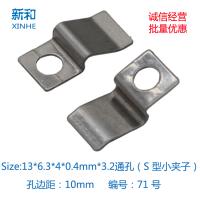 不锈钢压片加工