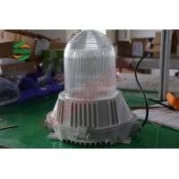 SW7100-尚为SW7100全方位防眩泛光工作灯