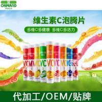 提供泡腾片代加工OEM|ODM厂家