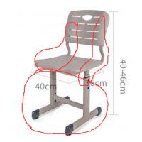 椅子脚钢管配件加工