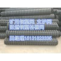 榆林煤矿护帮网假顶网 矿用阻燃抗静电钢塑土工格栅