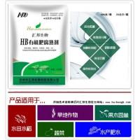 废弃物发酵剂、开封市发酵剂、汇邦生物有机肥发酵剂