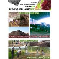 有机肥发酵菌种专业生产厂家,菌种配方升级,温度达到75°