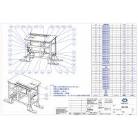 框架焊接+整体加工