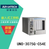 【研华广州一级代理】UNO-3075G工控机电池板专用