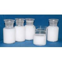 纳米二氧化硅抛光液 氧化硅抛光浆料