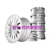 供应fsw搅拌摩擦焊设备铝合金焊接