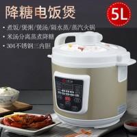 千寿千禧多功能米饭食疗脱糖仪80A低糖电饭煲厂家批发