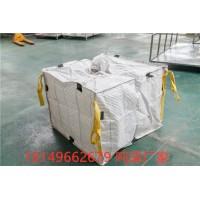亳州吨袋太空袋太空包 万万吨袋直营